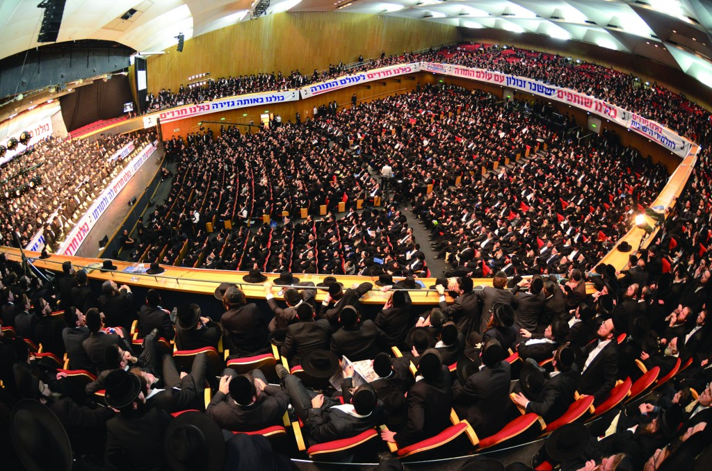 Thousands attend a pre-election rally held in Yerushalayim and headed by Gedolei Yisrael, shlita, in support of the United Torah Judaism list for Knesset elections.