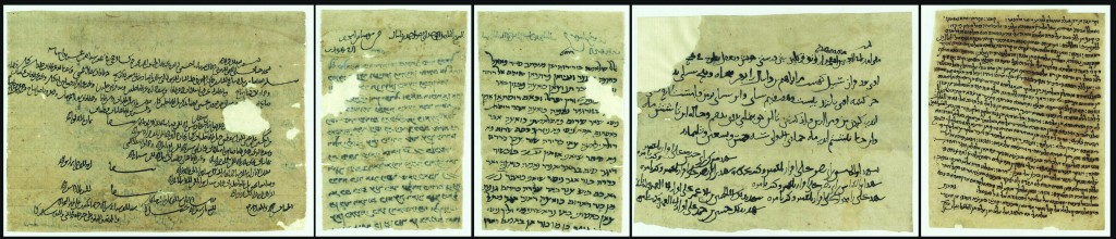 """Five images of manuscripts found among a trove of ancient manuscripts in Hebrew rescued from caves in a Taliban stronghold in northern Afghanistan. The manuscripts provide the first physical evidence of a Jewish community that thrived there 1,000 years ago. On Thursday, Israel's National Library unveiled the cache of recently purchased documents, which include Torah commentaries, personal letters and financial records. Researchers say the """"Afghan Genizah"""" is the greatest such archive found since the Cairo Genizah was discovered in an Egyptian synagogue more than 100 years ago. The Afghan collection gives an unprecedented glimpse of the lives of Jews in ancient Persia in the 11th century. The paper manuscripts, preserved over the centuries by the dry, shady conditions in the caves, include writings in Hebrew, Aramaic, Judea-Arabic and the unique Judeo-Persian language of that era, which was written in Hebrew letters. (AP Photo/The National Library of Israel)"""