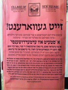 A notice in Yiddish warning of Gov. Andrew Cuomo's state of emergency hangs in New Square.