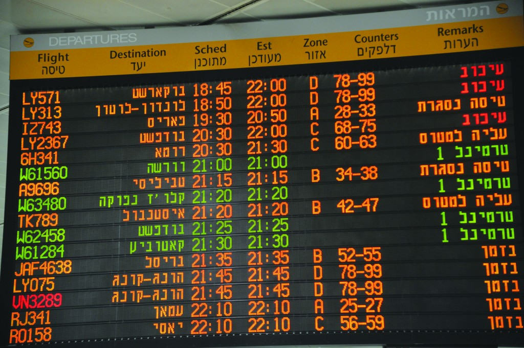 Flight schedule board shows delayed flights at Ben Gurion Airport on Thursday. (Yossi Zeliger/Flash 90)