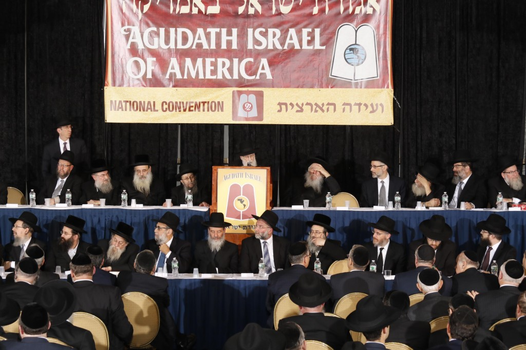 Harav Avrohom Chaim Levin, shlita, addresses the Thursday night plenary session of the 92nd convention of Agudath Israel of America, held at the Hilton in Woodcliff Lake, New Jersey.