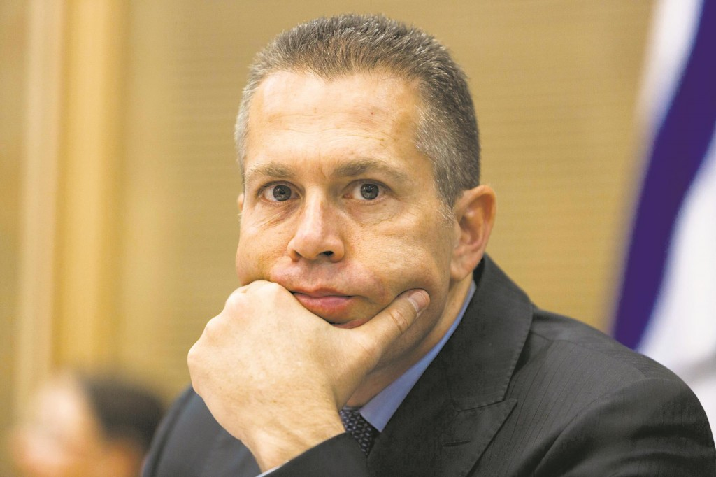 Minister of the Interior Gilad Erdan. (Flash 90)
