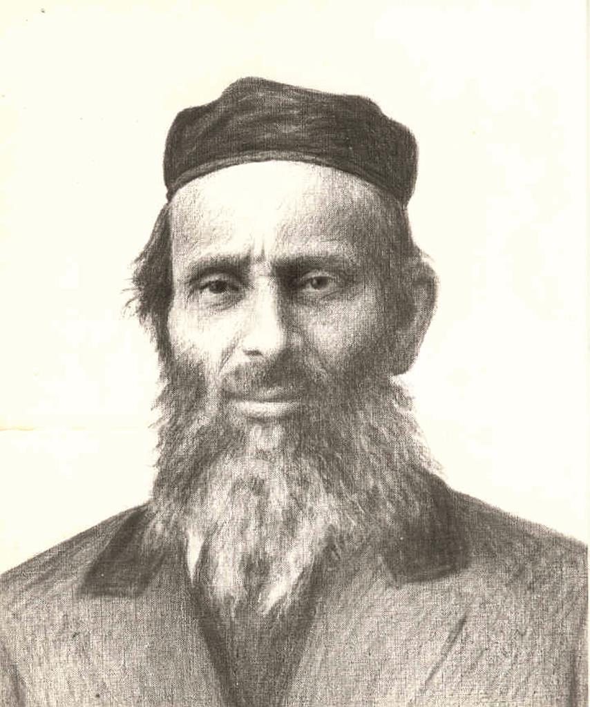 Rebbe: Chabad Leader, Messiah Menachem Mendel Schneerson