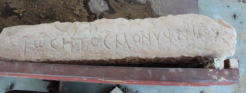 The Greek inscription at Tzippori. (Miki Peleg, courtesy Israel Antiquities Authority)