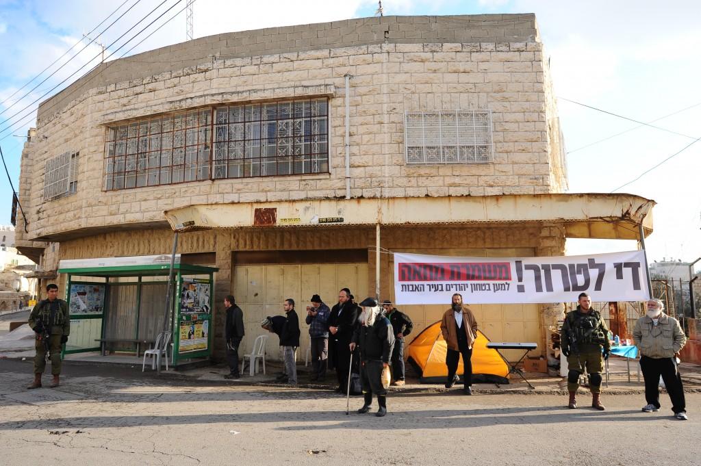 The Avraham Avinu neighborhood of Hevron, adjacent to Me'aras Hamachpelah.Photo by Mendy Hechtman/FLASH90