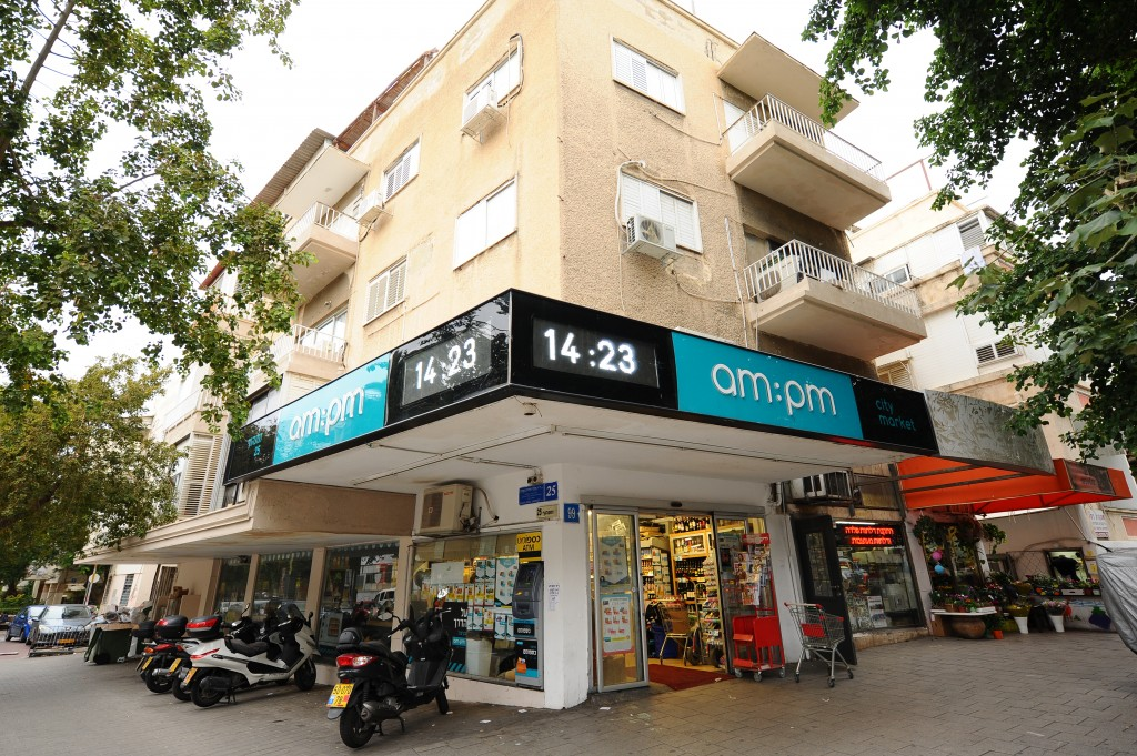 An AM/PM convenience store in Tel Aviv. Photo by Mendy Hechtman/Flash90