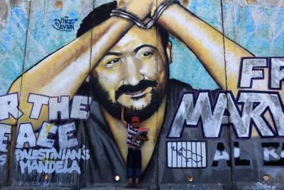 More than 1 000 Palestinian prisoners begin hunger strike