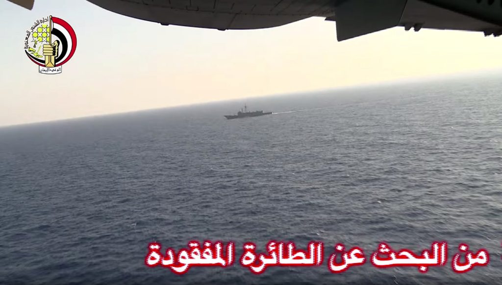 """In this Thursday, May 19, 2016 video image released by the Egyptian Defense Ministry, an Egyptian plane and ship search in the Mediterranean Sea for the missing EgyptAir flight 804 plane which crashed after disappearing from radar early Thursday morning while carrying 66 passengers and crew from Paris to Cairo. The Egyptian army said Friday, May 20, 2016 that it has found wreckage of the missing Airbus 320 (290 kilometers) north of the city of Alexandria, Egypt. Logo in top left corner of the Egyptian Defense Ministry. Arabic in lower right reads, """"from the search for the missing plane."""" (AP Photo/Egyptian Defense Ministry)"""