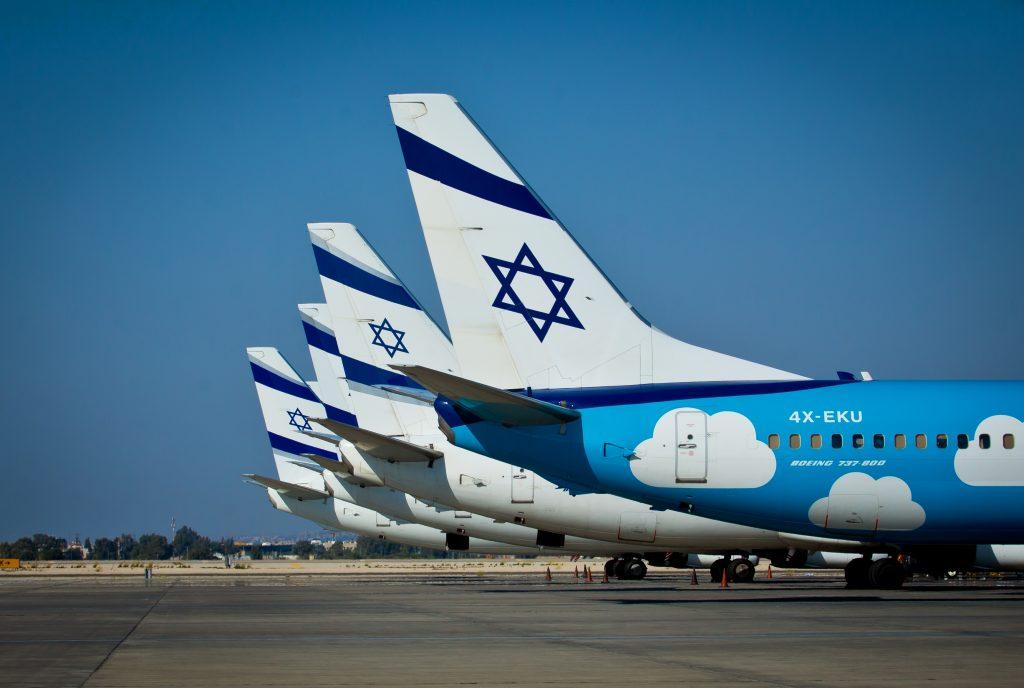 El Al Airline planes lined up at Ben Gurion International Airport. (Moshe Shai/Flash90)