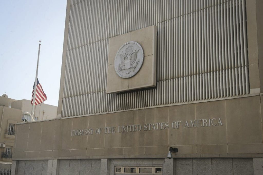 The Embassy of the United States of American in Tel Aviv. (Flash90)