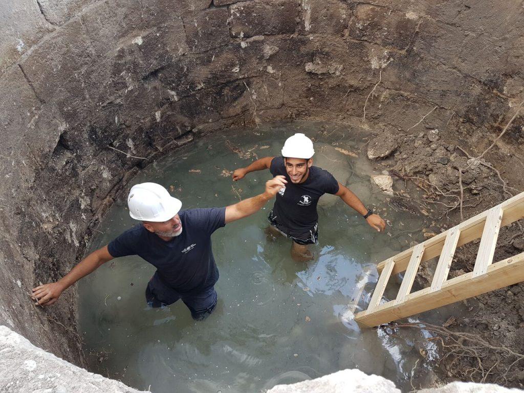 Ancient, Water System, Ramat Bet Shemesh