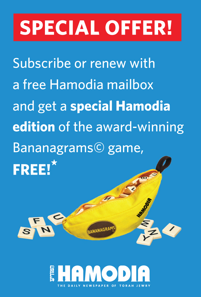 Subscribe to Hamodia