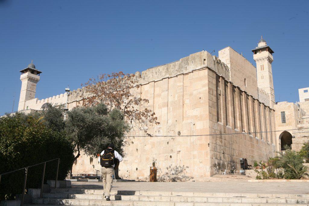 Me'aras Hamachpelah, UNESCO, Israel