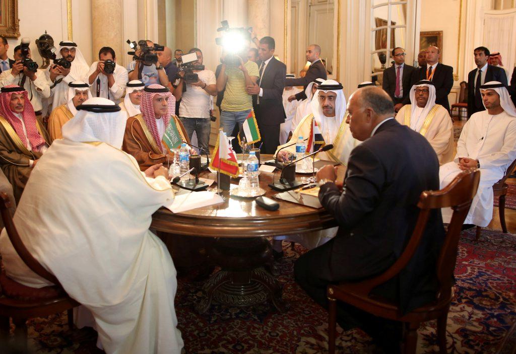 Arab Allies Still Waiting On Qatar's Response, UAE Diplomat Says
