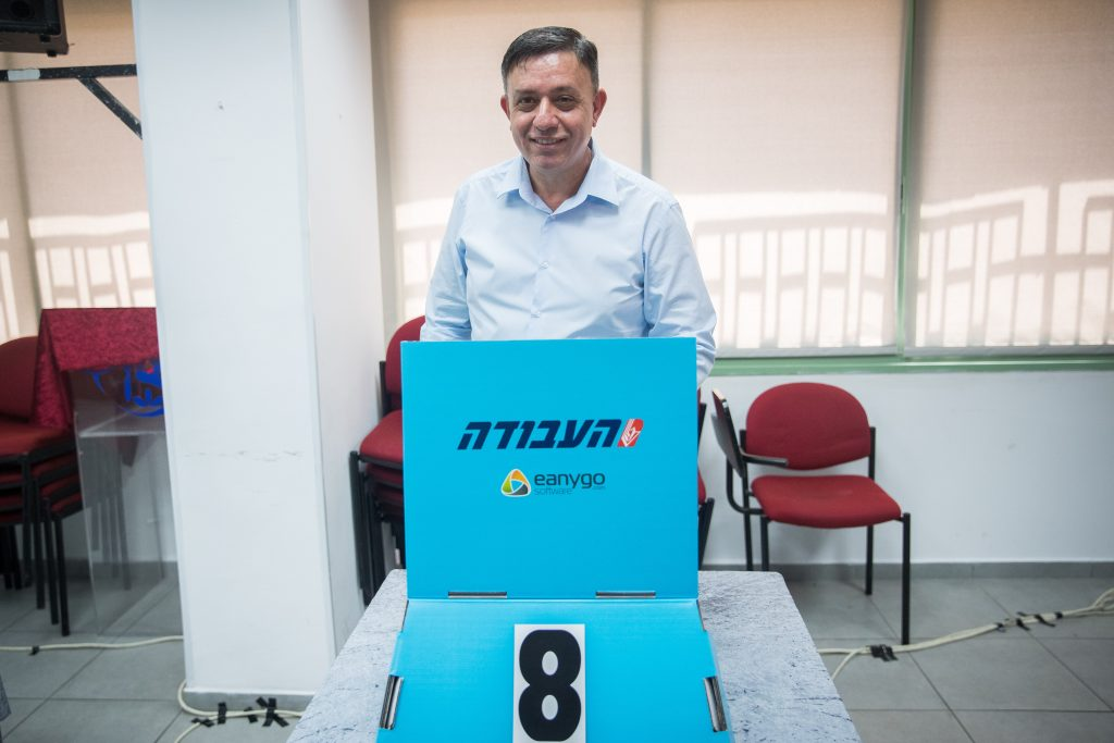 Israel's Labor elects Gabbay as party leader