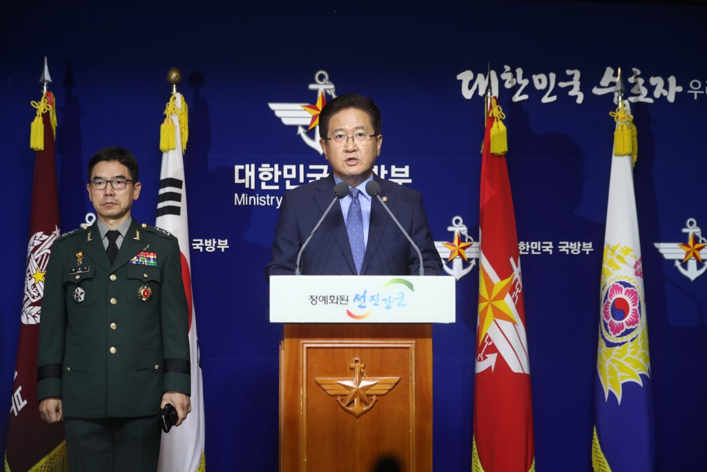 Korea Says UNSC Resolution Will Trigger Corresponding Measures