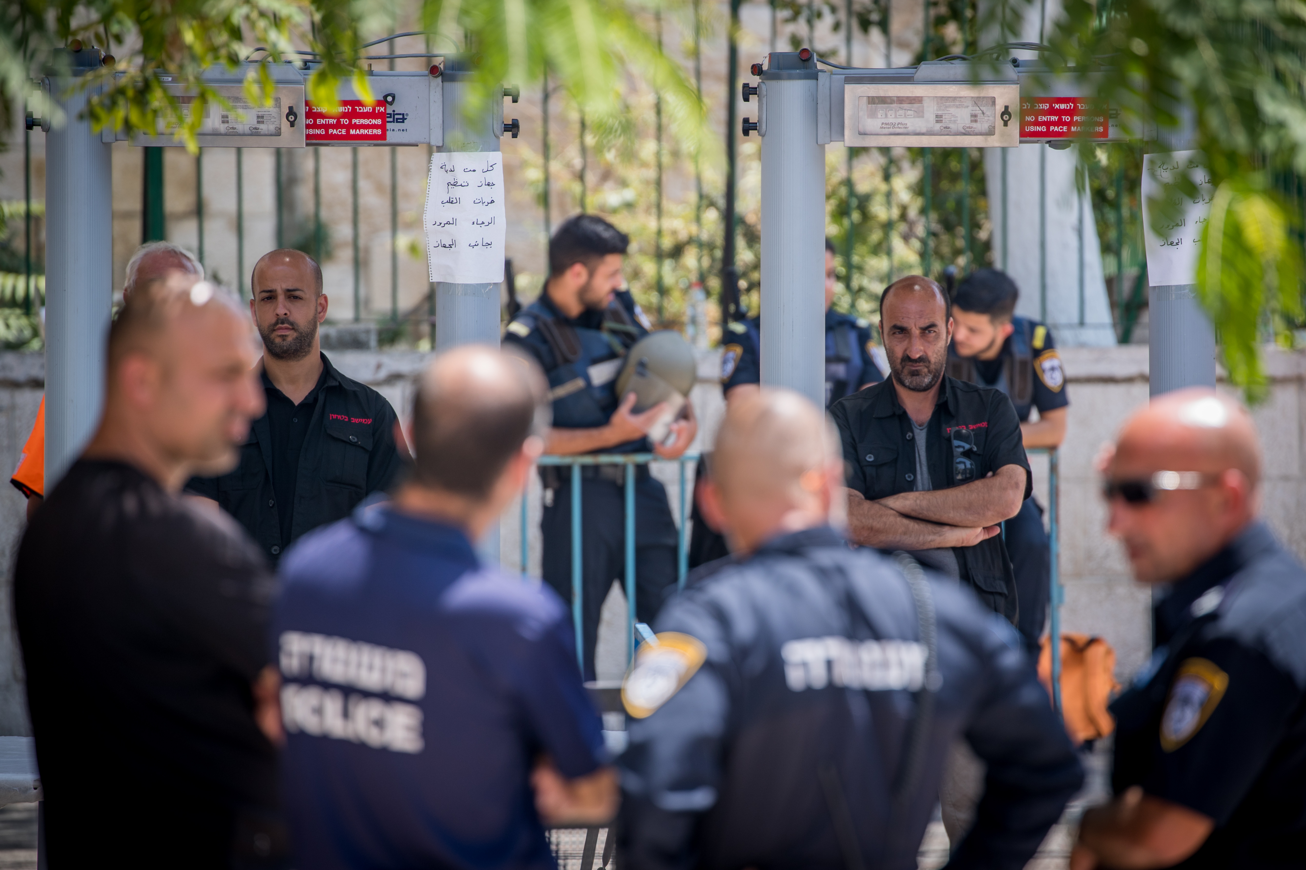 Jew Detector: Group Claims Metal Detectors Discriminate Against Jews At