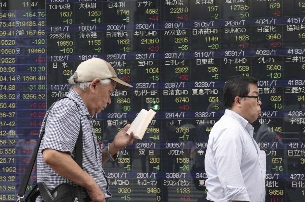 Asian Shares Mostly Higher Despite Weak China Data