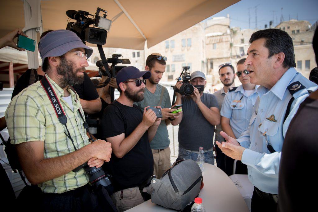Israel media