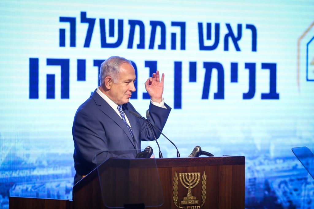 Israeli PM will be able to go to war without parliamentary approval