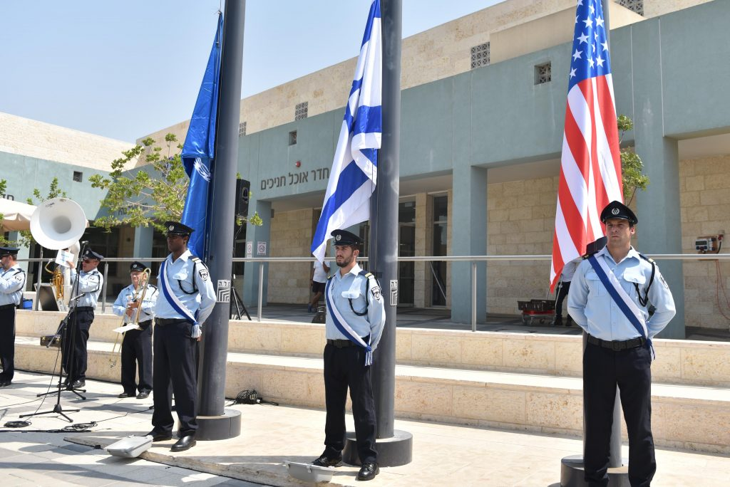 Police Unity Tour Israel