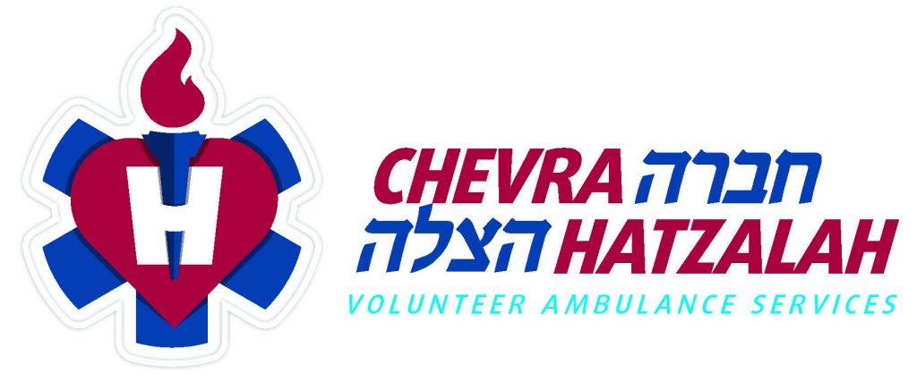 Chevra, Hatzalah, Emergency, Convoy, Florida, Hurricane, Irma