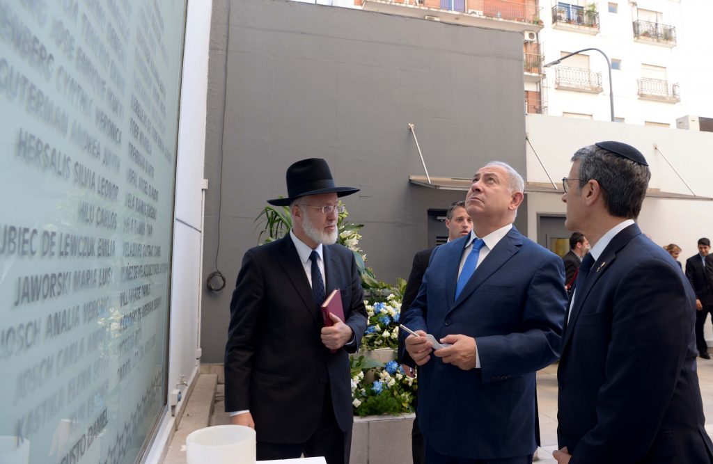 Netanyahu, In Argentina, Lauds Effort To Solve 1994 Jewish Center Bombing