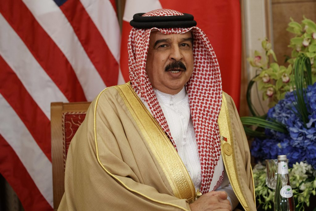 Bahraini King Opposes BDS, Allows Visits to Israel