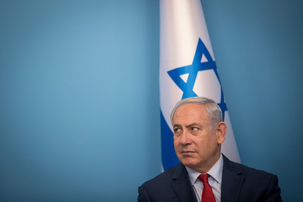 Netanyahu: Iran Shares Nazi Germany's 'Ruthless Commitment to Murder Jews'
