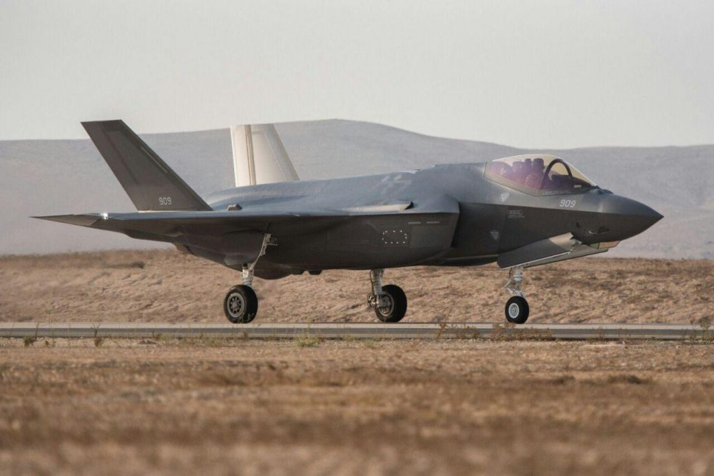 Israel says F-35 stealth fighter jets operational
