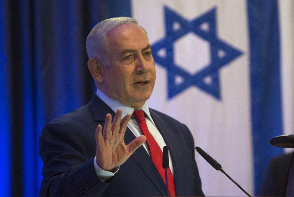 Trump Balfour