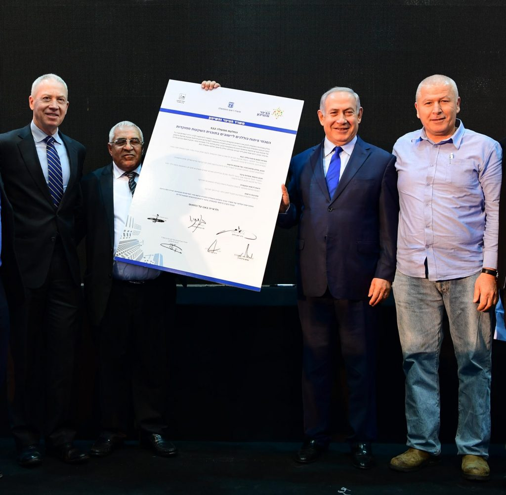 Netanyahu gifts Micronesian island a sewage plant for United Nations vote