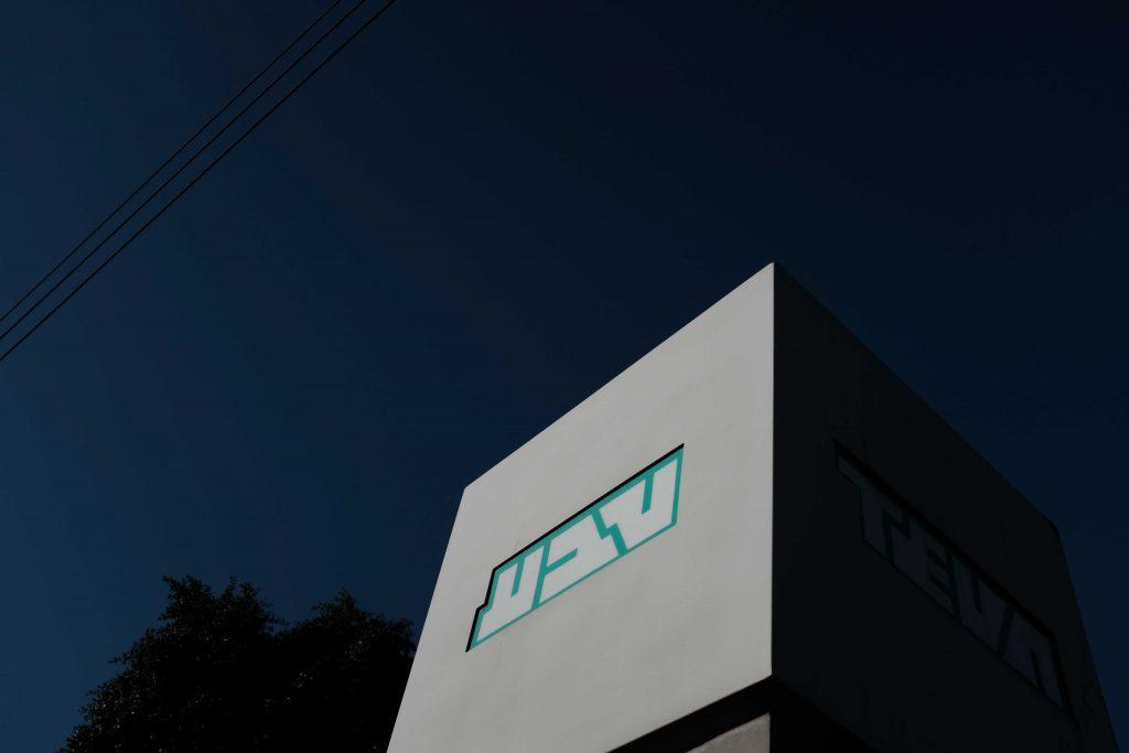 Guggenheim Initiates Coverage on Teva Pharmaceutical Industries (TEVA)