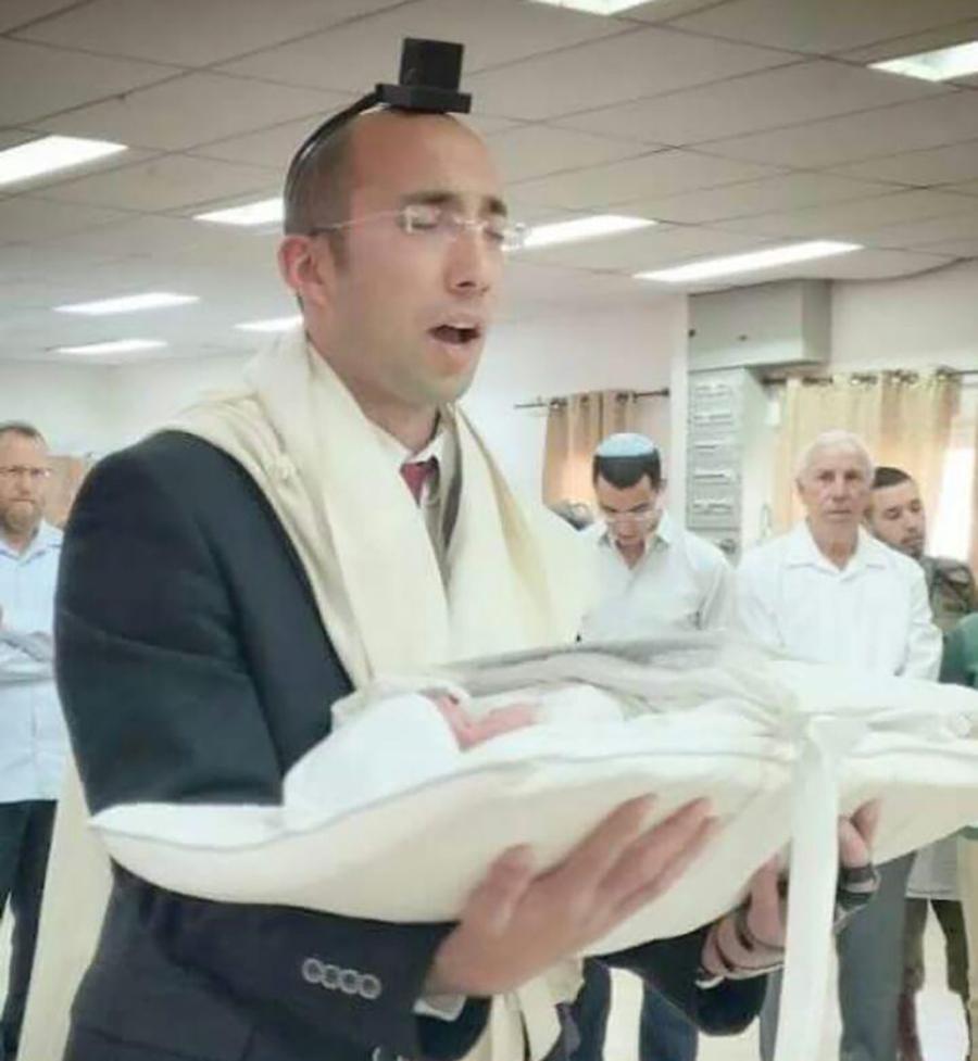 Rabbi Itamar Ben-Gal's Murderer Caught