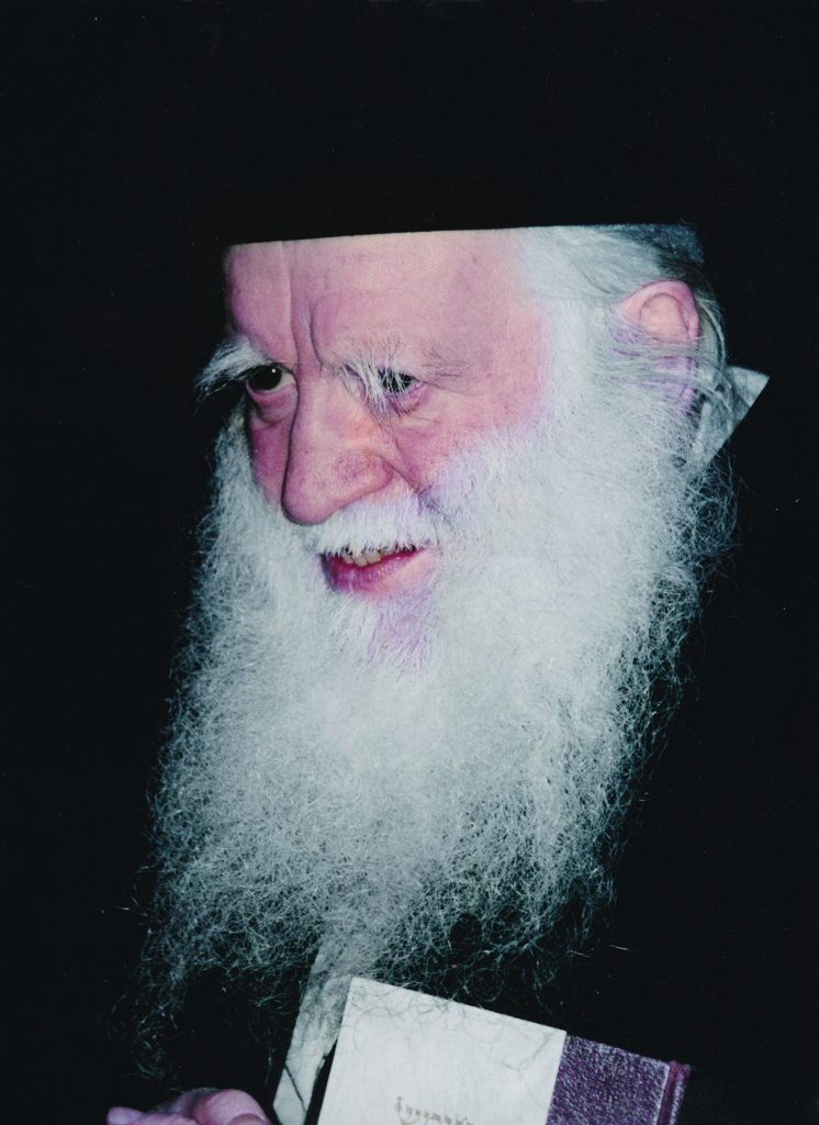 manchester rosh yeshiva, yehudah zev segal
