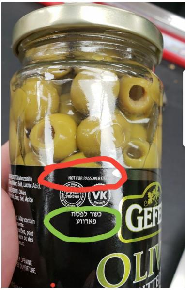 Gefen olives