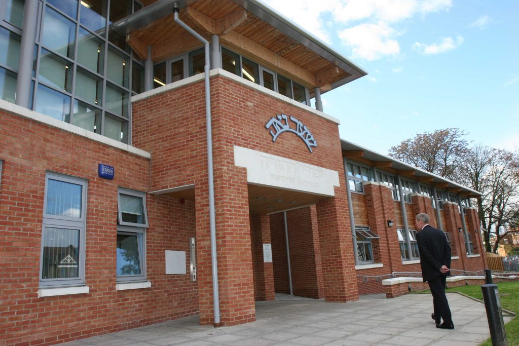 UK Jewish education, Ofsted