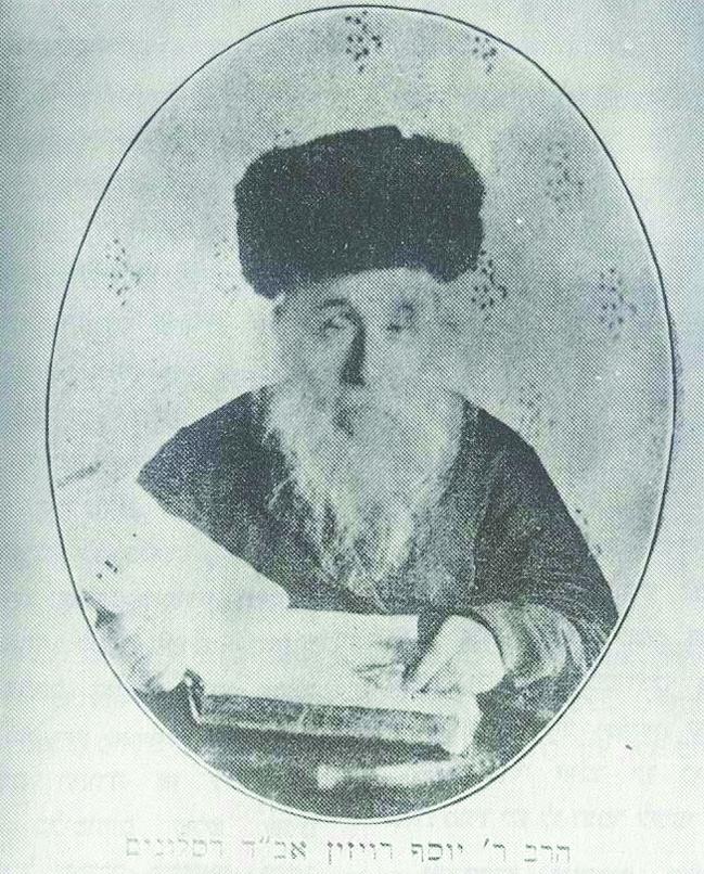 """Harav Yosef Rosen, zt""""l"""
