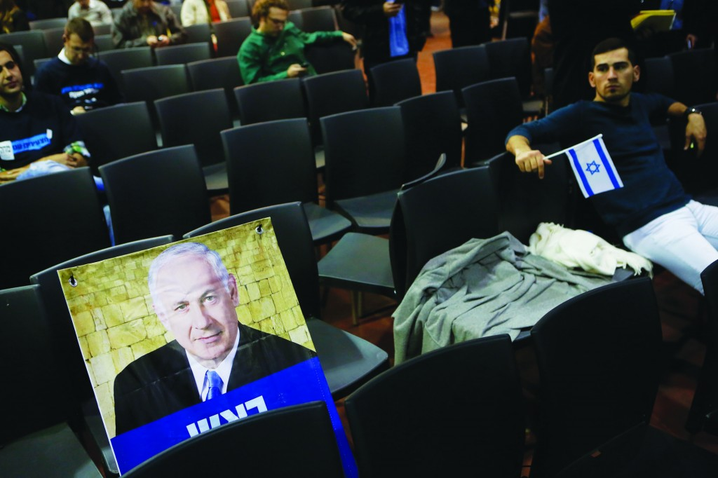 The face of disappointment. Likud supporters hearing elections results. (FLASH90)