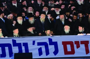 Hagaon Harav Aharon Leib Steinman addresses the pre-election rally at the Binyanei Ha'umah conference center in Yerushalayim attended by Gedolei Yisrael. L-R: The Belzer Rebbe; Harav Steinman; the Gerrer Rebbe; Harav Yisrael Hager, Vizhnitzer Rebbe of Eretz Yisrael.