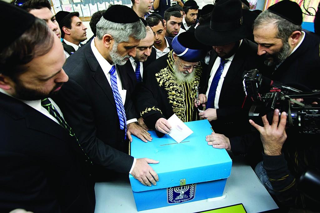 Harav Ovadia Yosef