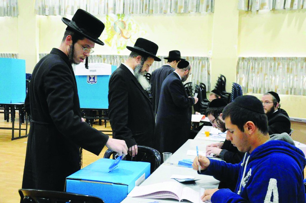 Israelis voting in Tuesday's election. (JDN)