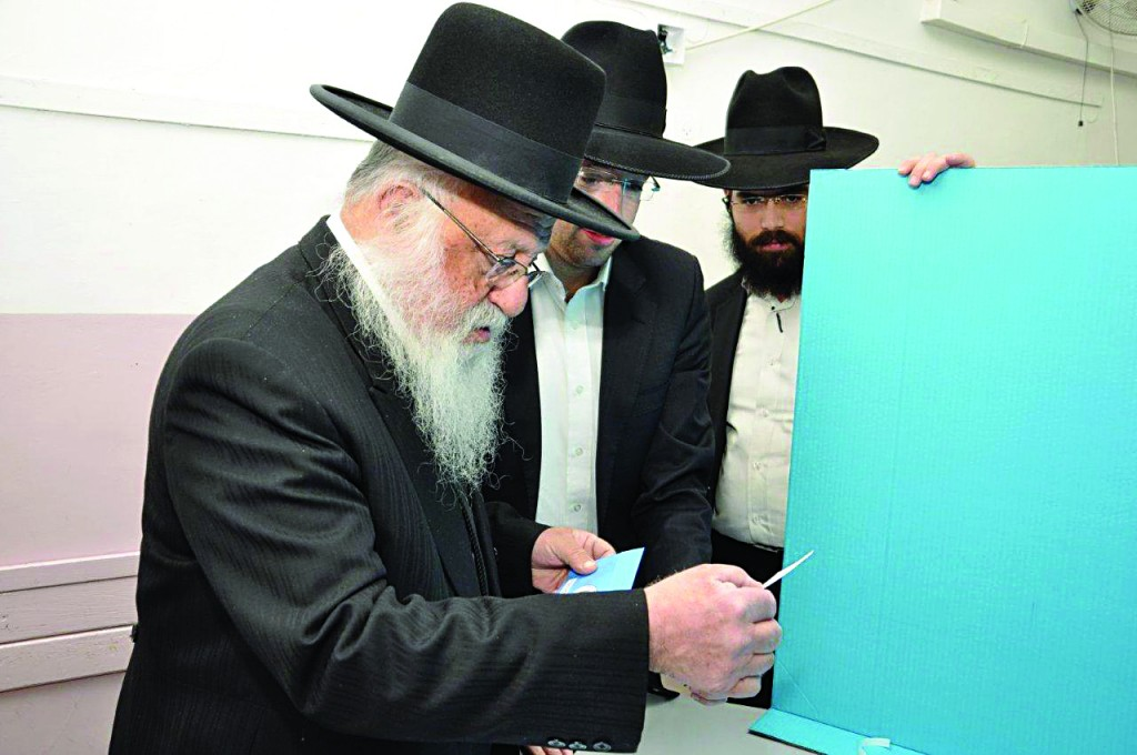 Harav Boruch Dov Povarsky