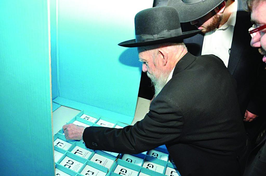 Harav Gershon Edelstein