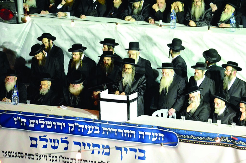 Harav Zalman Leib Teitelbaum, shlita, Satmar Rebbe, addresses a gathering organized in his honor by the Eidah Hachareidis in Yerushalayim, on Sunday night. Close to three thousand chassidim from abroad are said to be joining the Rebbe during his visit to Eretz Yisrael.