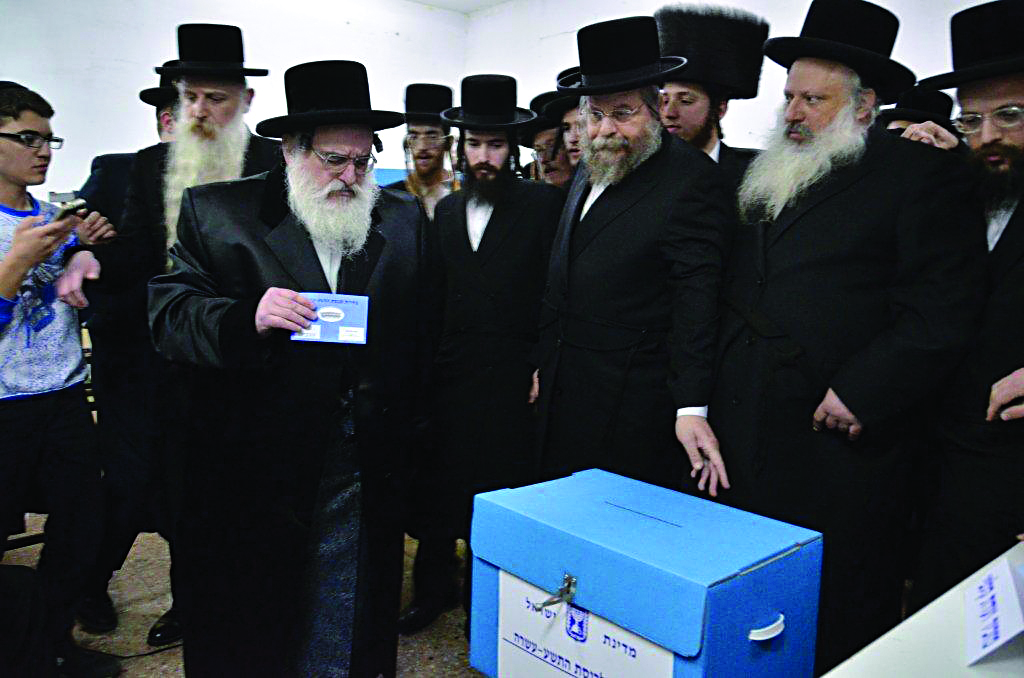 Harav Mendel Hager, Vizhnitzer Rebbe