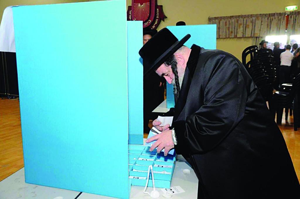 Harav Yisroel Hager, Vizhnitzer Rebbe