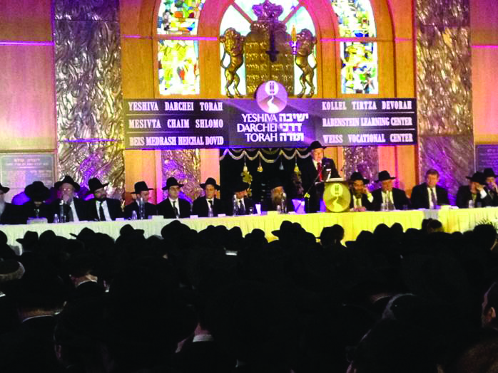 Mr. Ronald Lowinger, President of Yeshiva Darchei Torah, addresses over 1,500 guests at Yeshiva Darchei Torah's 40th Annual Dinner, Sunday night. It was held at the yeshivah for the first time in recognition of the fact that members of the community are still suffering from Hurricane Sandy.
