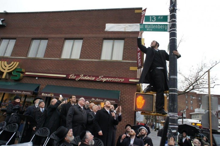 The unveiling of the plaque honoring Swedish diplomat Raoul Wallenberg, who saved tens of thousands of Jews during World War II, on Boro Park's 13th Ave., last month. On Jan. 17, 1945, Raoul Wallenberg disappeared in Hungary while in Soviet custody.