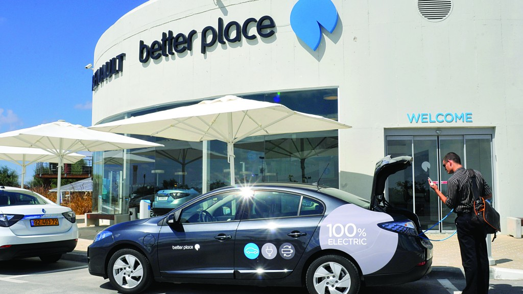 Better Place , Electric Cars company